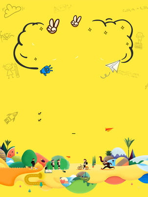 公園歡樂玩耍廣告背景 , 手指, 黃色背景, 廣告背景 背景圖片