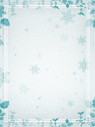 निष्क्रिय नीले बर्फ के टुकड़े न्यूनतम पृष्ठभूमि छोड़ देता है , पृष्ठभूमि छोड़ देता है, स्नोफ्लेक बैकग्राउंड, नीली पृष्ठभूमि पृष्ठभूमि छवि