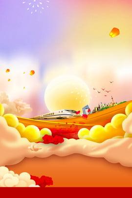 Lễ hội mùa xuân yên bình chúc mừng năm mới ngộ Lễ Hội Xuân Hình Nền