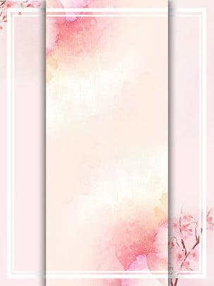 オリジナルの桃色少女小清新暖色系水彩縦版広告の背景 , すがすがしい, 少女, 広告の背景 背景画像
