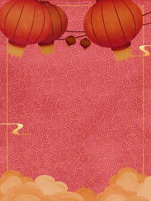 Pig year lantern năm mới khuyến mãi nền Đèn Lồng Lễ Hình Nền