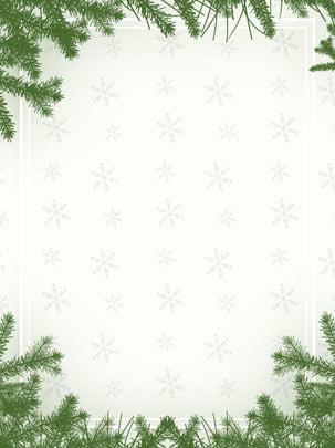 cây thông tuyết mùa đông và tươi mát nhỏ nền , Mùa đông, Nền, Lý Lịch Trong Sạch Nhỏ Ảnh nền