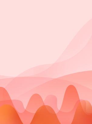 pink abstrak seni tidak teratur latar belakang gunung , Latar Belakang Merah Jambu, Latar Belakang Abstrak, Latar Belakang Tidak Teratur imej latar belakang