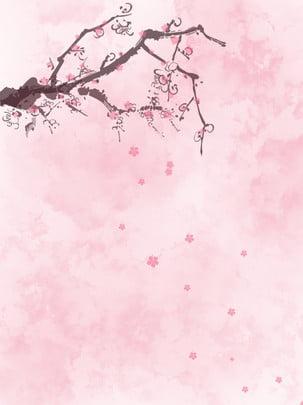ピンクのアンティークインクの背景 , 古代のピンク, インク, 山城iii 背景画像