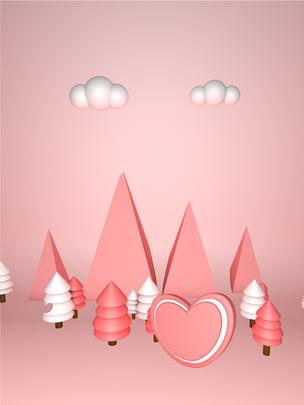 粉色唯美藝術心形背景 , 粉色背景, 大氣, 簡約 背景圖片