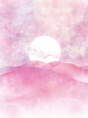 粉紅唯美夢幻山頭明月插畫背景 , 星空背景, 星星插畫, 星空 背景圖片