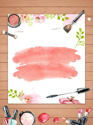 pink make up produk pengiklanan latar belakang yang cantik , Latar Belakang Pengiklanan, Romantik, Kosmetik imej latar belakang