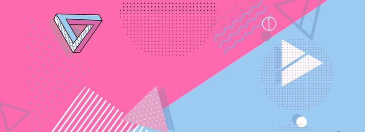 Màu xanh màu xanh lễ hội pop gió banner Màu hồng Màu xanh Gió Giác Học Hồng Hình Nền