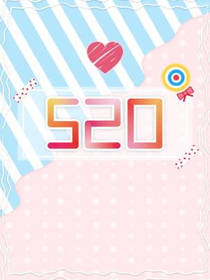 粉紅色藍色馬卡龍幾何可愛糖果情人節 , 粉紅色, 藍色, 幾何 背景圖片