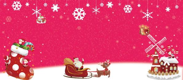 ピンクのクリスマスのテーマの背景デザイン ピンク スノーフレーク エルク 背景画像