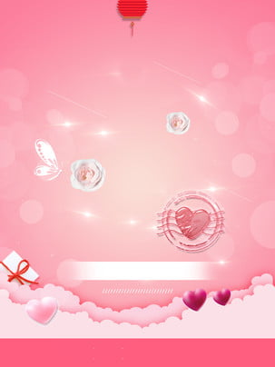 Box Cloud Pink Hình Nền