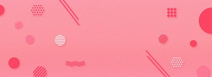 Rosa bonito vento cartoon pop vento banner material de fundo Pink Fundo rosa Fundo gradiente Gradiente Pink Fundo Geométrica Imagem Do Plano De Fundo