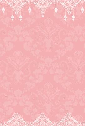 Design de fundo de convite europeu rosa Pink Estilo europeu Jane Simples Padrão Convite Plano de Europeu Jane Simples Imagem Do Plano De Fundo