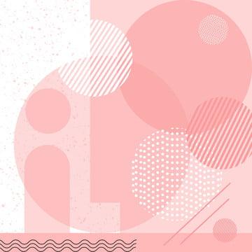 粉色時尚甜美廣告背景 , 廣告背景, 文藝, 時尚 背景圖片