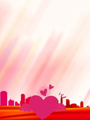hồng lễ hội tình yêu từ thiện , Màu Hồng, Lễ Hội, Bán Hàng Từ Thiện Ảnh nền