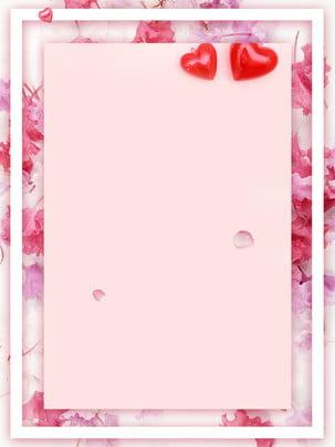 핑크 꽃 낭만적 인 사랑 초대장 배경 , 핑크색, 꽃, 낭만적 인 사랑 배경 이미지