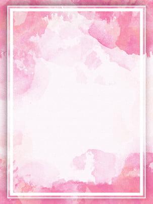 オリジナルの小新鮮なピンクの少女の水彩のグラデーションの背景 , 新鲜な背景, 少女の背景, インクの背景 背景画像