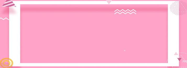 Màu hồng nữ tính dễ thương nền Biên giới Màu hồng Phong Hồng Phong Trắng Hình Nền