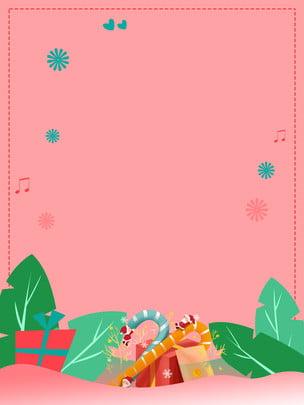 Pink Green Leaf Giáng sinh Năm mới Thiết kế nền đôi Màu hồng Pháo hoa Nền đôi Màu Nền Hình Nền