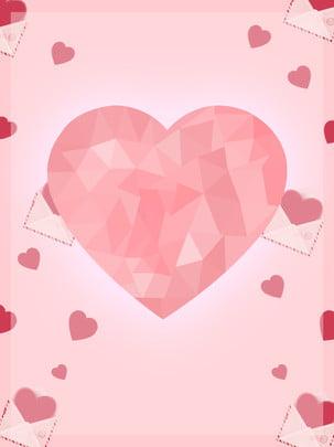 ピンクの愛の心渡す封筒感謝祭のテーマの背景素材 , ピンク, 愛してる, 手描き 背景画像