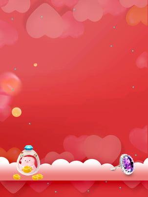 Pink Love Ingot Trang sức nền Tình yêu Lãng mạn một Tối Sức Thiết Hình Nền