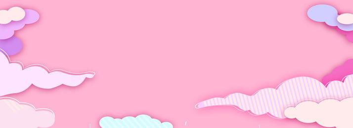 गुलाबी न्यूनतावादी हाथ से शुभ मेघ बैनर पृष्ठभूमि डिजाइन तैयार किया गया, गुलाबी बैनर की पृष्ठभूमि, बादल की पृष्ठभूमि, हाथ खींचे शुभ बादल पृष्ठभूमि छवि