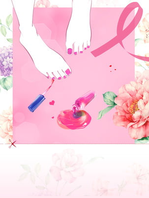 Pink nail polish advertising background , Advertising Background, Fresh, Pink Background image