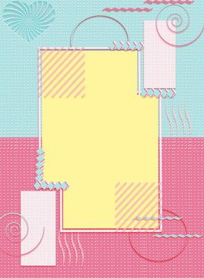 pink phong lan stereo pop cách cặp đôi áp phích hình học đơn giản , Gió Pop Nổi, Một Vài Hình Học đơn Giản, Nền Poster Hình Học Tối Giản Ảnh nền