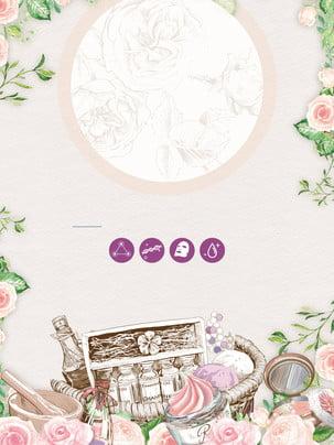 ピンクのロマンチックな花の広告の背景 , ロマンチックな, 花, 広告の背景 背景画像