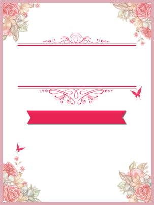 พื้นหลังโฆษณาสาขาดอกไม้โรแมนติกสีชมพู พื้นหลังการโฆษณา สีชมพู โรแมนติก รูปภาพพื้นหลัง
