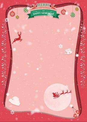 Lãng mạn nền tuyết hồng Giáng sinh Giáng Sinh đến Hình Nền