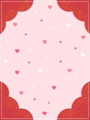 Màu hồng tình yêu valentine trái tim tôi bạn nền , Màu Hồng, Lãng Mạn, Ngày Lễ Tình Nhân hình nền