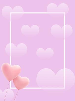 粉色浪漫情人節心形廣告背景 , 粉色, 心形, 情人節 背景圖片