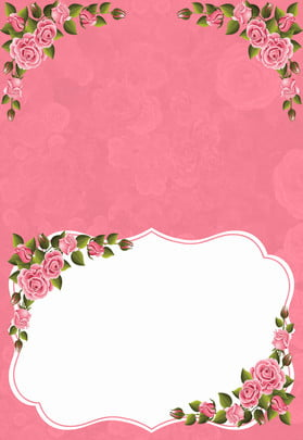 pink rose romantic wedding invitation background material , Pink Rose, Simple, Romantic Background image