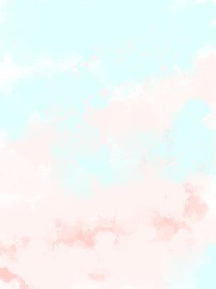 गुलाबी चिकना न्यूनतर स्वप्निल जल रंग की पृष्ठभूमि , गुलाबी, पोस्टर पृष्ठभूमि, रंगीन पृष्ठभूमि पृष्ठभूमि छवि
