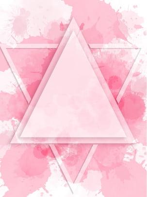 Pink Splash Ink Hình Nền