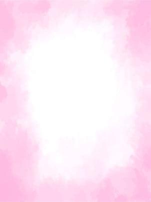 粉色水彩暈染背景 , 粉色, 水彩, 暈染 背景圖片