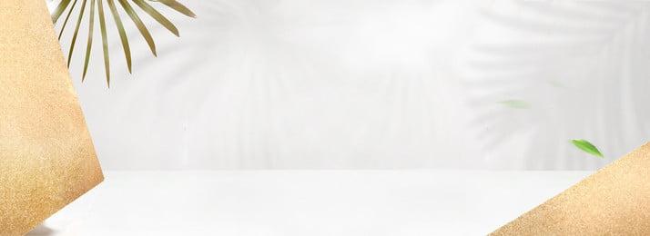 nhóm tính trang sức quảng bá nền lá hình học đơn giản, Quảng Bá, Hình Học Nền, Mỹ Phẩm Ảnh nền