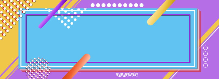 Pop Style Geometric Fresh Background Wind,geometric,purple,blue,yellow,dot,line Type,background, Pop Style Geometric Fresh Background, Wind, Geometric, Background image