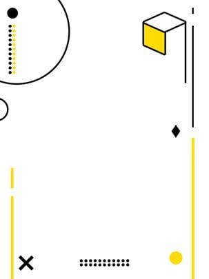 波普風簡約線條背景 , 波普風, 幾何, 線條 背景圖片