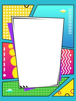 phong cách pop tối giản đầy màu sắc poster hình học , Gió Pop, Hình Học, Đơn Giản Ảnh nền