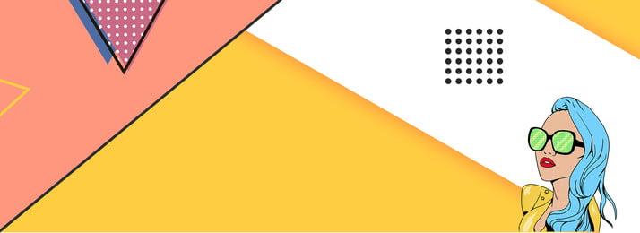 पॉप पवन रंगीन नालीदार ज्यामितीय पृष्ठभूमि, पॉप हवा, पॉप, ज्यामिति पृष्ठभूमि छवि