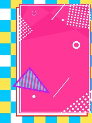 波普風多彩幾何背景 , 波普風, 多彩, 三角 背景圖片