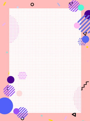 ポップ風のかわいい背景 , ポップ風, ピンク, 可愛い 背景画像