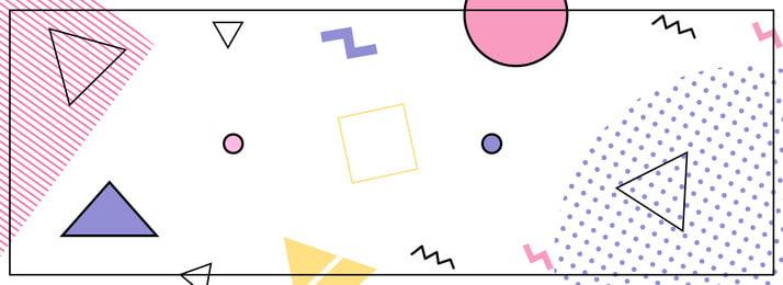 Material de fundo banner geométrico vento pop Pop Vento Geometria Imagem Do Plano De Fundo