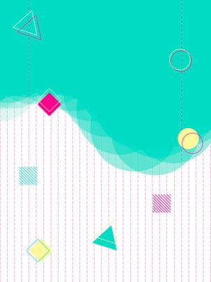 波普風綠色白色簡約三角形圓形符號背景 , 波普風, 綠色, 白色 背景圖片