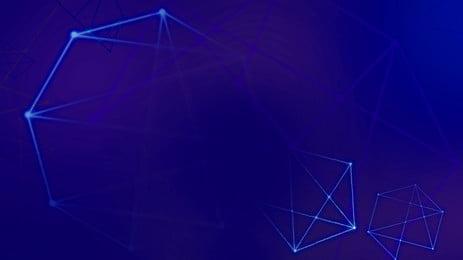 PPTフルテクノロジーセンスクリエイティブ幾何学ラインホーム背景 PPTの背景 PPTテンプレート クリエイティブな幾何学 PPTホームページ ブルー 技術的な意味 PPTフルテクノロジーセンスクリエイティブ幾何学ラインホーム背景 PPTの背景 PPTテンプレート 背景画像