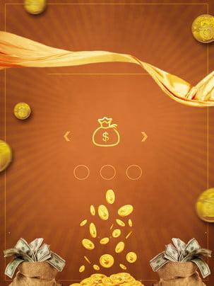 高級金色錢幣廣告背景 , 廣告背景, 高級, 手繪 背景圖片