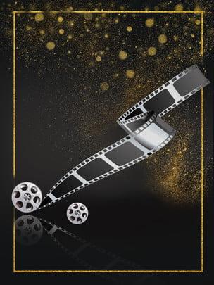 antecedentes de publicidade personalizada para filmes personalizados , Fundo De Teatro, Fundo De Cinema Privado, Fundo Do Filme Imagem de fundo