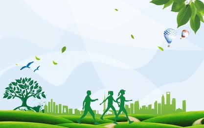 Public Welfare Poster Background Illustration Green Landscape Background Leaf,grassland,beautiful,leaves,natural Scenery,beautiful Scenery,beautiful,open, Spring, Spring, Blossoms, Background image